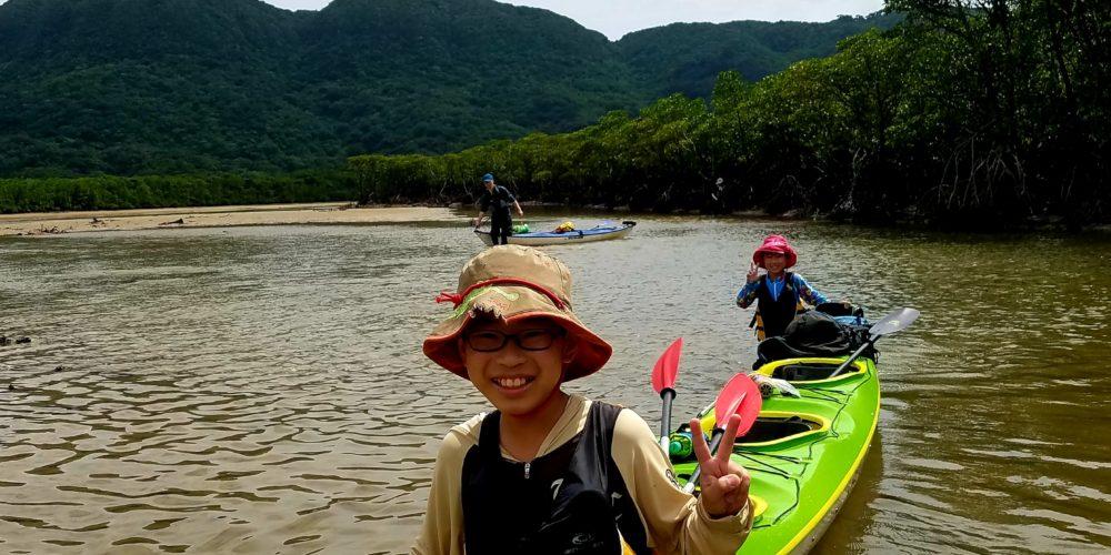ナーラの滝 カヤック シーカヤック 干潟 干潮 秘境 ジャングル トレッキング 家族